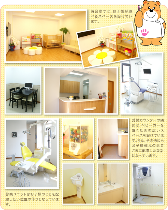 clinic_images_6